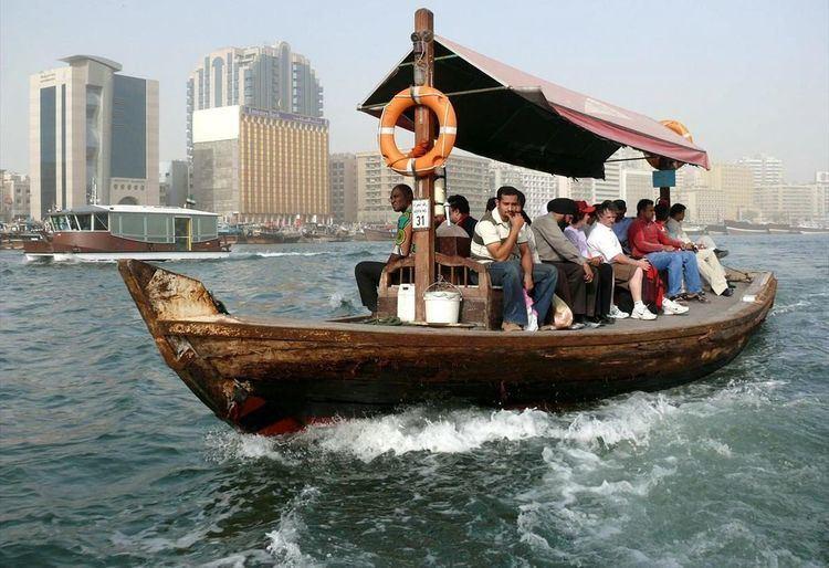 Abra (boat) Abra boat Wikipedia