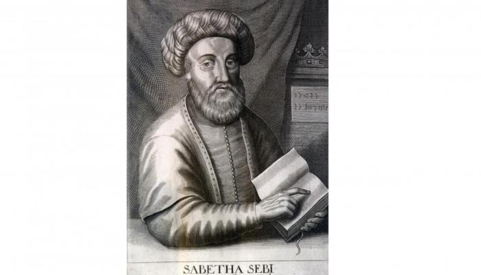 Abraham ben Levi Conque Rabbi Abraham ben Levi Conque Kabbalist of Hebron the Jewish