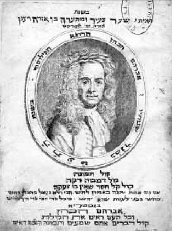 Abraham Cohen of Zante