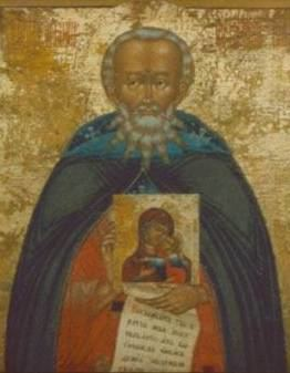 Abraham of Galich