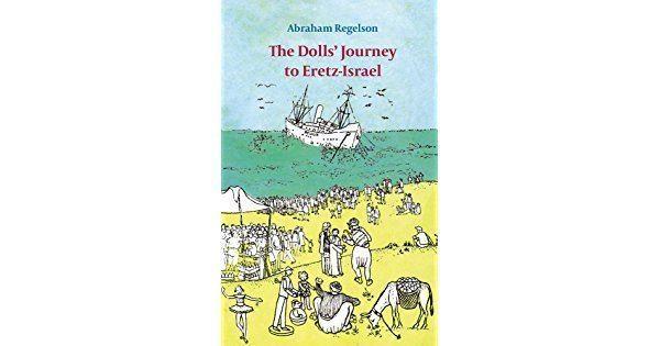 Abraham Regelson Amazoncom Abraham Regelson Books Biography Blog Audiobooks Kindle
