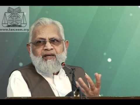 Absar Ahmad 66 MahazarateQurani Day 2 Dr Absar Ahmad YouTube