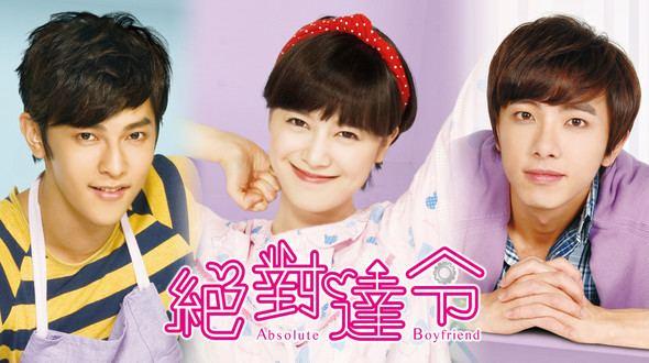 Absolute Boyfriend Absolute Boyfriend Watch Full Episodes Free Taiwan