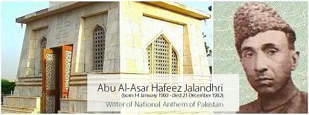 Abu Al-Asar Hafeez Jullundhri attachmentphpattachmentid2448ampstc1ampthumb1ampd1358428270