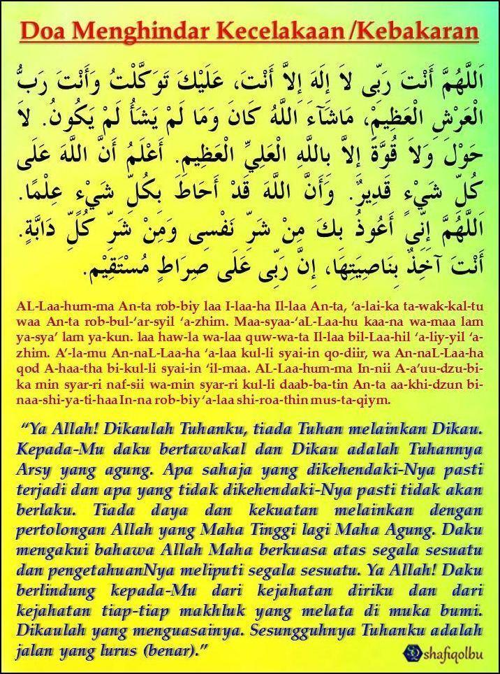 Abu Darda Doa Abu Darda39 yg diajar oleh Nabi SAW Doa Spiritual Pinterest