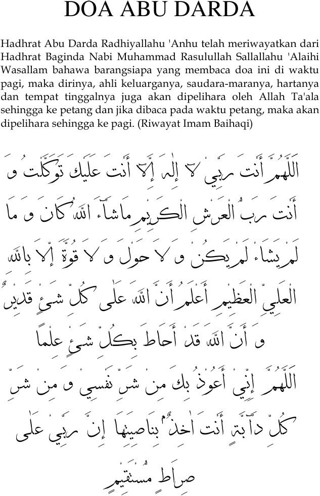 Abu Darda Lautan Biru Fadhilat Doa Abu Darda