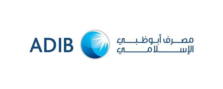 Abu Dhabi Islamic Bank logosandbrandsdirectorywpcontentthemesdirecto