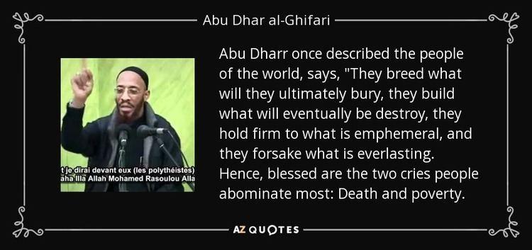 Abu Dhar al-Ghifari wwwazquotescompicturequotesquoteabudharron