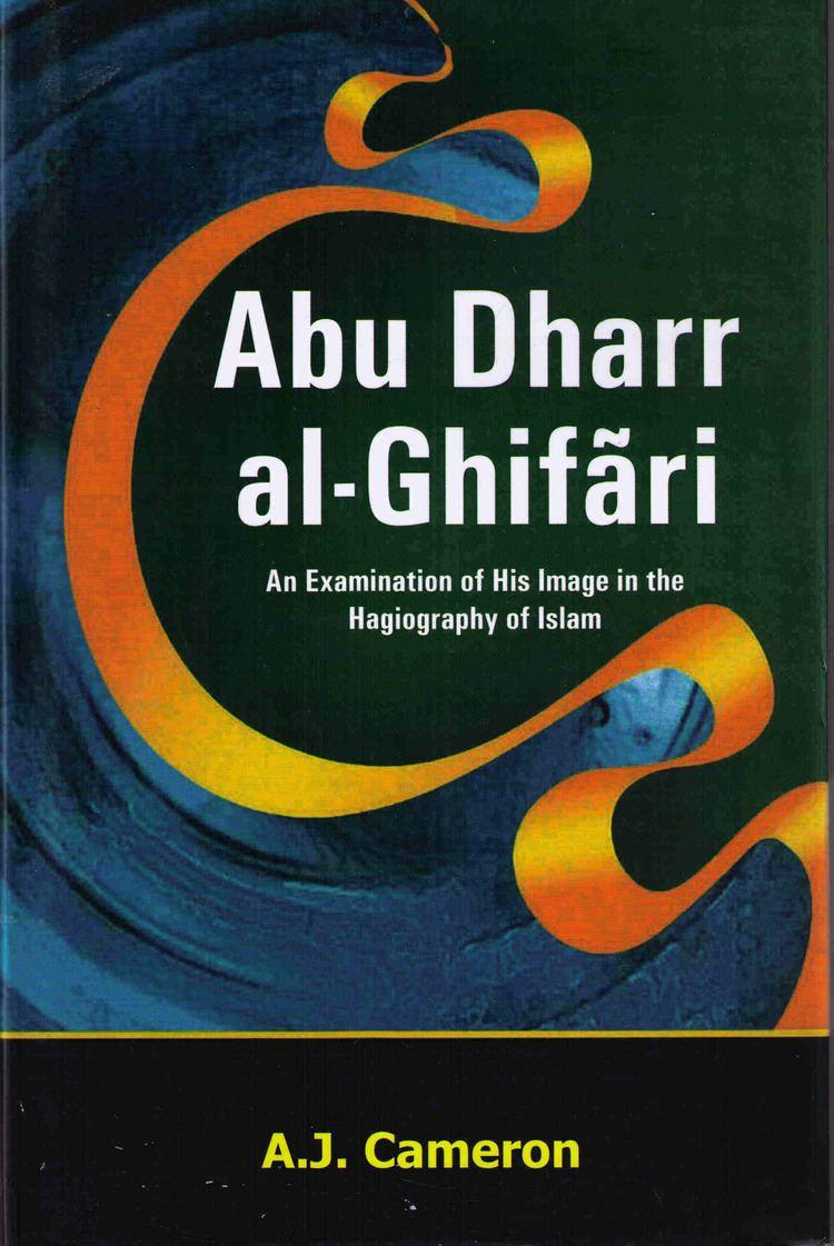 Abu Dhar al-Ghifari kitaabuncomshopping3imagesabudharrjpg