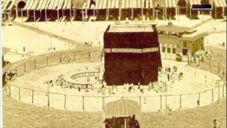 Abu Dhar al-Ghifari Abu Dharr Al Ghifari YouTube