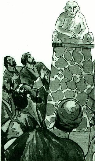 Abu Dhar al-Ghifari Abu Dharr alGhifari Abu Dharr alGhifari Books on Islam and