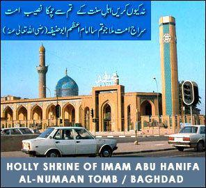 Abu Hanifa ImameAzam Abu Hanifa Ki Halaatezindagi Makashfa