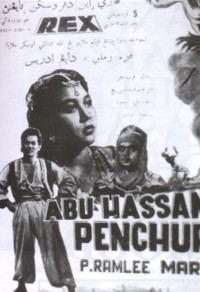 Abu Hassan Penchuri movie poster