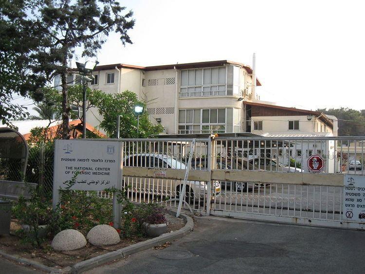 Abu Kabir Forensic Institute