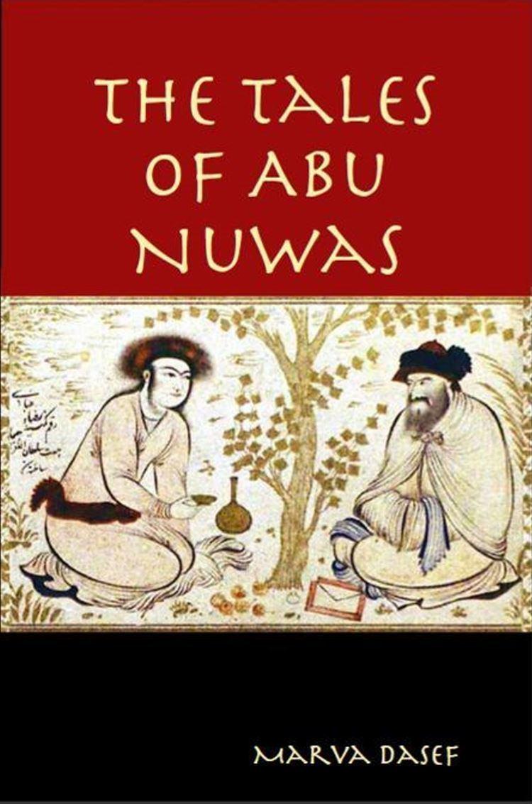 Abu Nuwas Good Book Alert 4 Stars for TALES OF ABU NUWAS