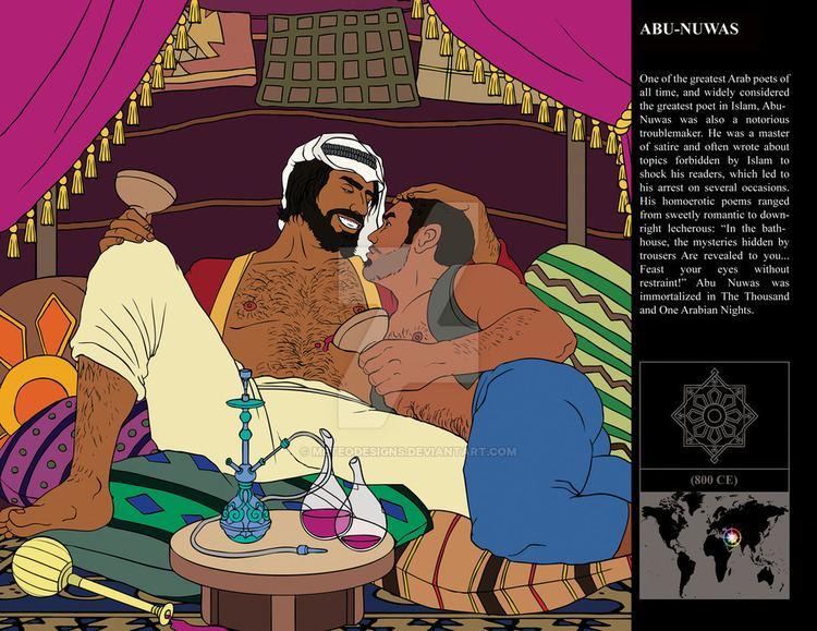 Abu Nuwas AbuNuwas by MeteoDesigns on DeviantArt