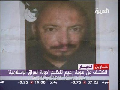 Abu Omar al-Baghdadi Who is Abu Omar al Baghdadi The Long War Journal
