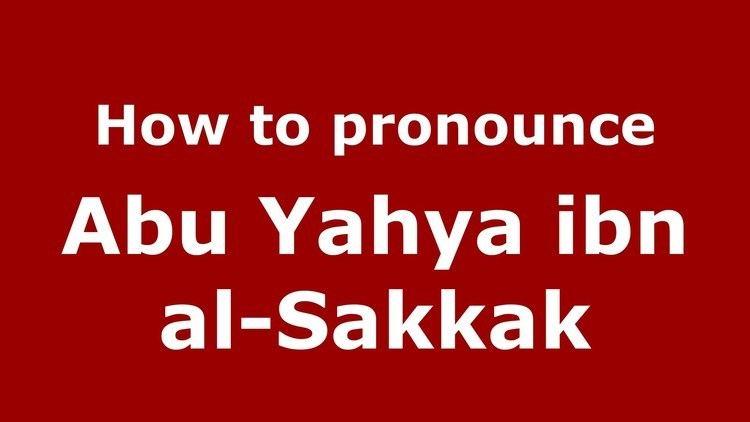 Abu Yahya ibn al-Sakkak How to pronounce Abu Yahya ibn alSakkak ArabicMorocco