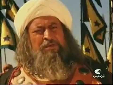 Abu Zayd al-Hilali httpsiytimgcomvi4wVQFk7Uetohqdefaultjpg