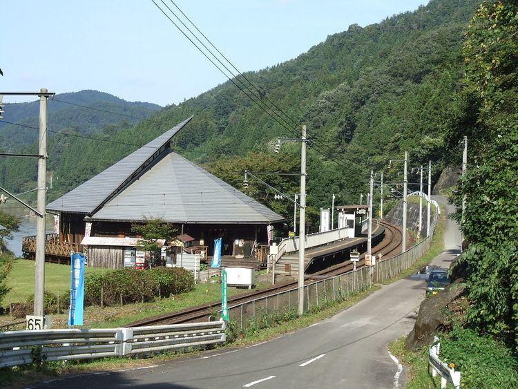 Abukuma Station