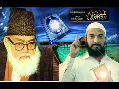 Abul A'la Maududi Tafseer Surah99 Zilzalah Tafheem ul Quran Abul A39la