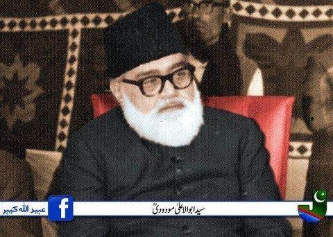 Abul A'la Maududi Syed Abul A39la Maududi in Pictures Voice of Pakistan