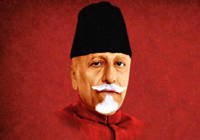 Abul Kalam Azad Maulana Abul Kalam Azad Biography Life History Facts Achievements
