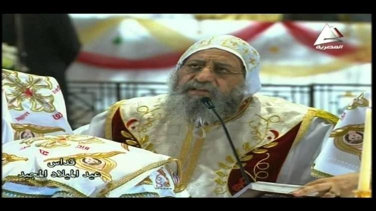 Abune Antonios free abune antonius patriarch of the eritrean orthodox