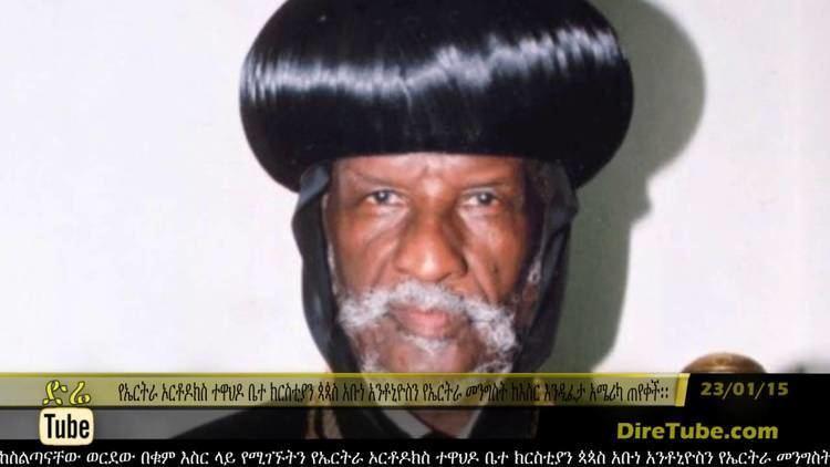 Abune Antonios DireTube A renewed call for the release of Eritrean