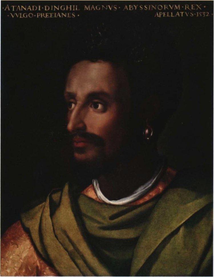 Abyssinian people