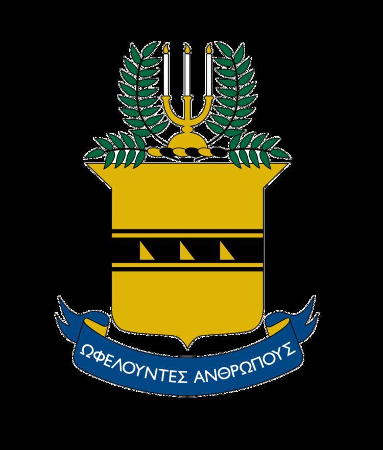 Acacia (fraternity)