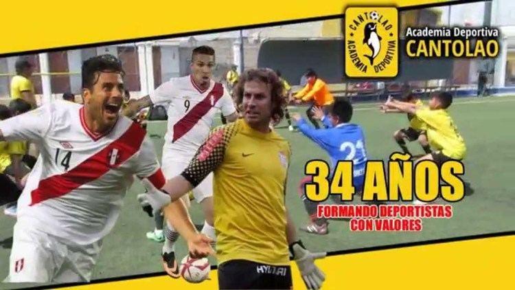 Academia Deportiva Cantolao SPOT ACADEMIA DEPORTIVA CANTOLAO TACNA YouTube