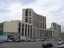 Academician Sakharov Avenue, Moscow httpsuploadwikimediaorgwikipediacommonsthu