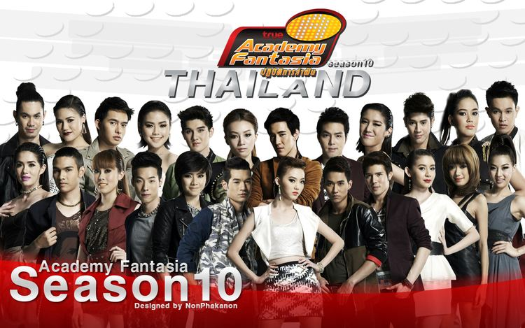 Academy Fantasia AF10 True Academy Fantasia Season 10 Thailand Wallpaper by NonStop729