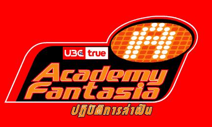 Academy Fantasia Academy Fantasia