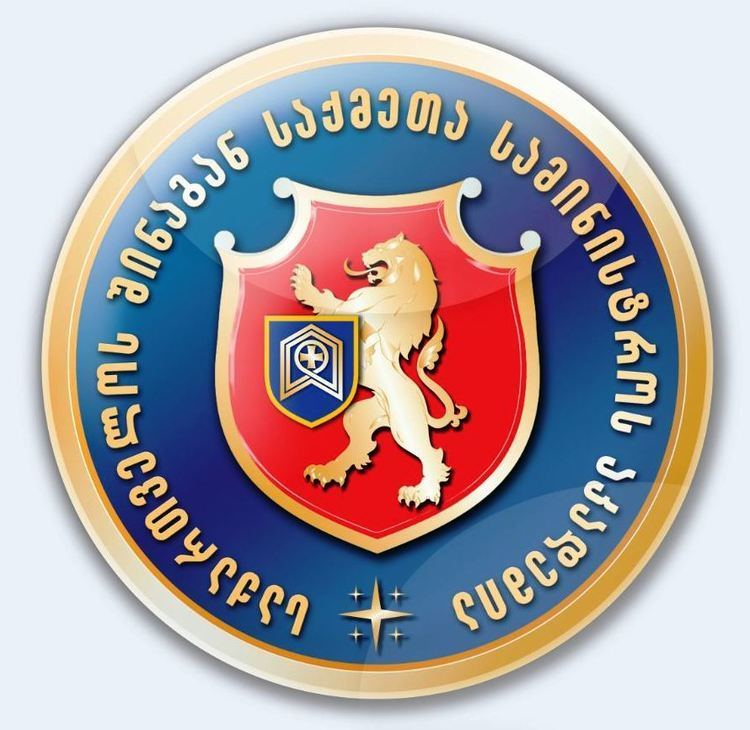 Academy of the Ministry of Internal Affairs of Georgia