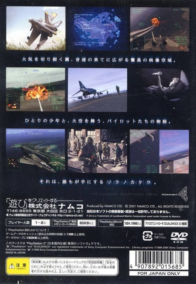 Ace Combat 04: Shattered Skies Ace Combat 04 Shattered Skies Box Shot for PlayStation 2 GameFAQs