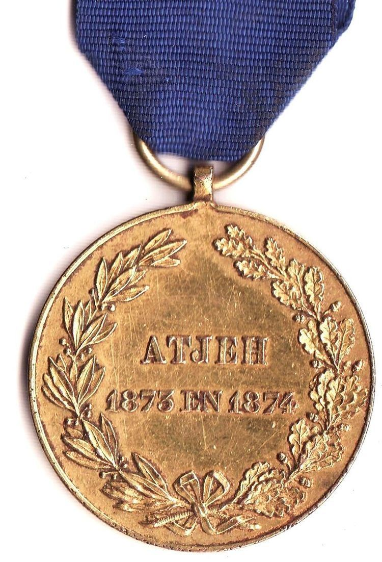 Aceh Medal