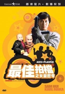 Aces Go Places 2 Aces Go Places 2 1983 English subtitles Hong Kong Movie 1983