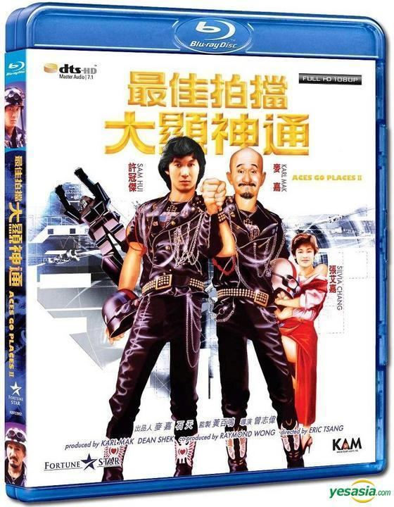 Aces Go Places 2 YESASIA Aces Go Places II 1983 Bluray Hong Kong Version Blu