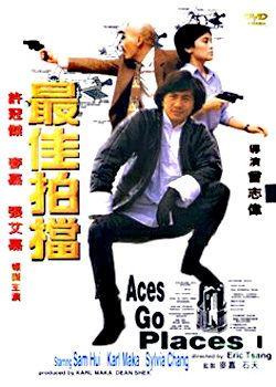 Aces Go Places Aces Go Places Wikipedia bahasa Indonesia ensiklopedia bebas