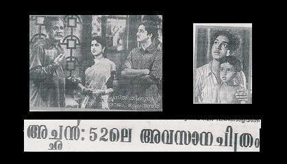 Achan (1952 film) httpsuploadwikimediaorgwikipediaen001Ach