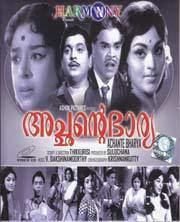 Achante Bharya movie poster