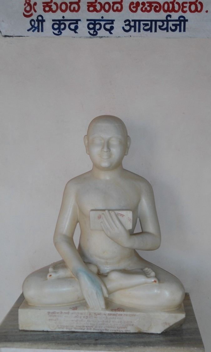 Acharya (Jainism)