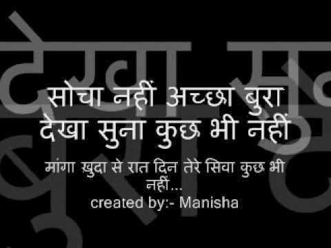 socha nahi achha bura Asmi YouTube