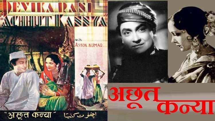 Achhut Kannya Hindi Full Movie ACHHUT KANYA Ashok Kumar Devika Rani Popular