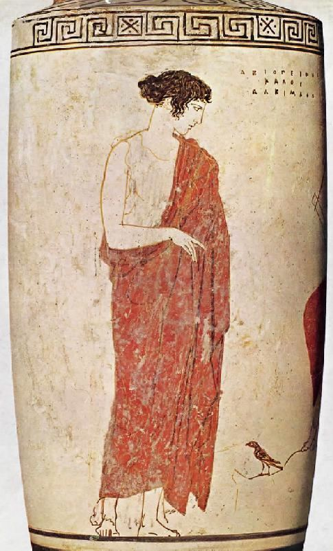 Achilles Painter Logos est 1995 Achilles Painter c 460 BCE