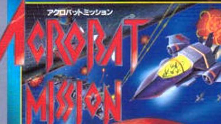 Acrobat Mission Acrobat Mission Arrange Galactic Battle Border Of Nightmares