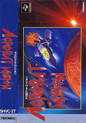 Acrobat Mission Video Game Den Super Famicom SNES reviews
