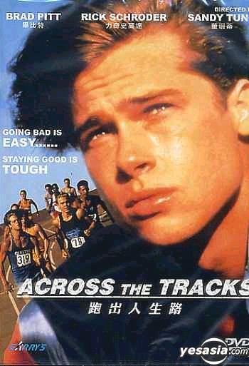 Across the Tracks YESASIA Across The Tracks DVD Rick Schroder Brad Pitt Garrys